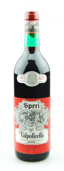 Wein 1977 Valpolicella Classico Speri