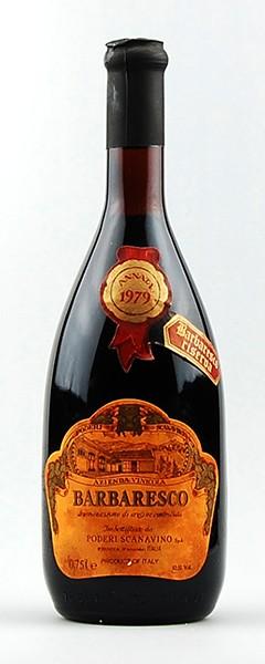 Wein 1979 Barbaresco Scanavino Riserva
